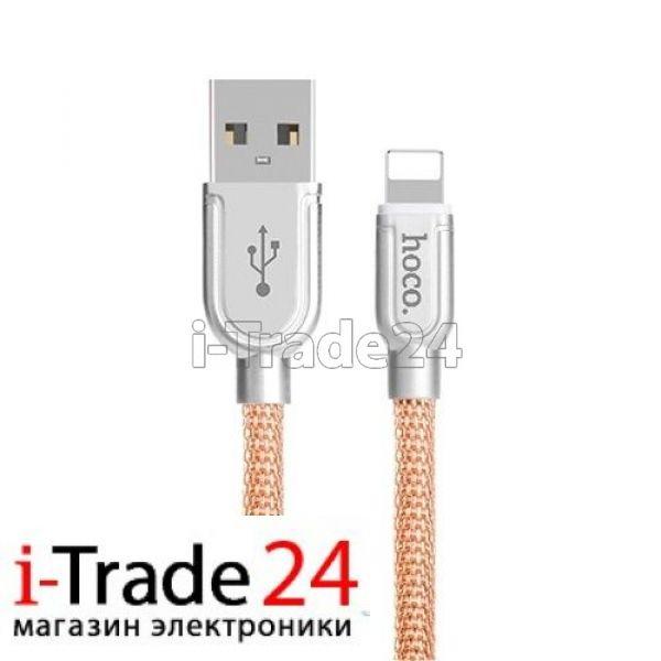 Дата-кабель Hoco U15