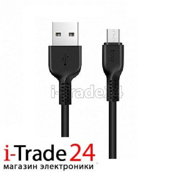 Провод Hoco X20 на 3 метра micro USB, черный