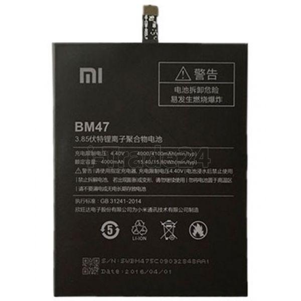 Аккумулятор Xiaomi RedMi 3 BM47
