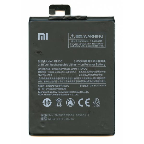 Аккумулятор Xiaomi Mi Max 2 BM50