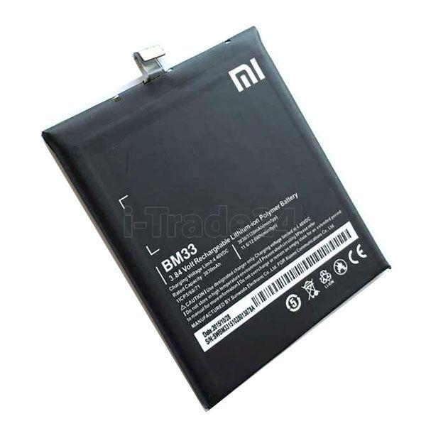 Аккумулятор Xiaomi Mi4i BM33