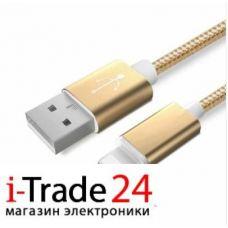 Дата-кабель короткий Lightning 30 см, золотой
