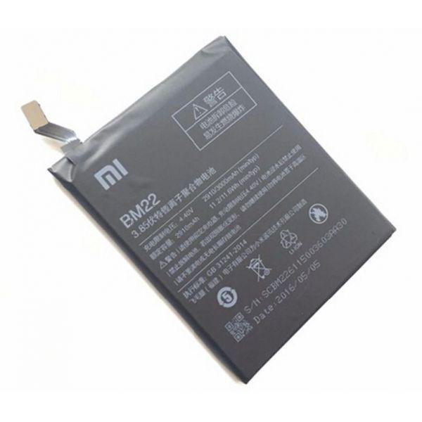 Аккумулятор Xiaomi Mi5 BM22