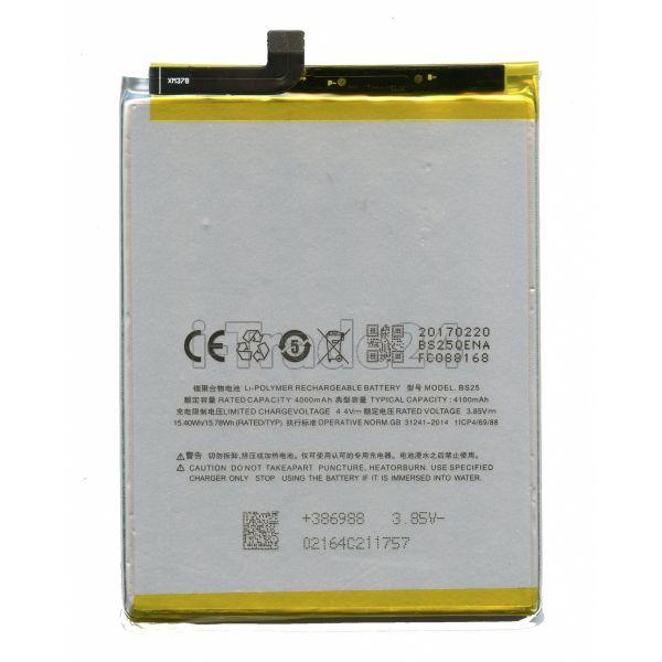 Аккумулятор для Meizu Max BS25