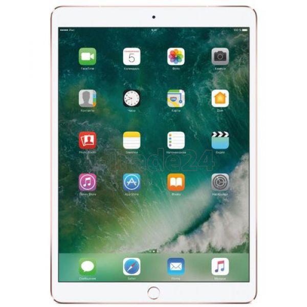 Apple iPad Pro 10.5 64Gb Cellular Rose