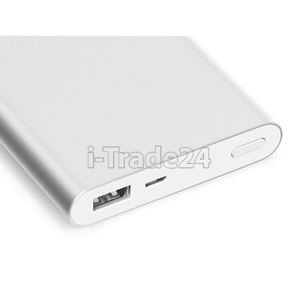 Xiaomi Mi Power bank 2 10000mAh White(Silver)