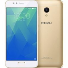 Meizu M5s 16Gb+3Gb Dual LTE (gold/золотой) EU