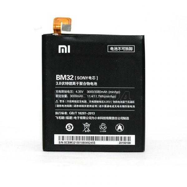 Аккумулятор Xiaomi Mi4 BM32