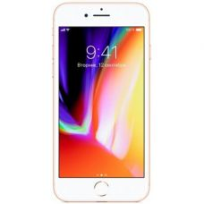 Apple iPhone 8 256GB LTE (Gold/Золотой)