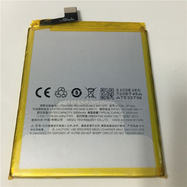 Аккумулятор для Meizu Pro 5 BT45A