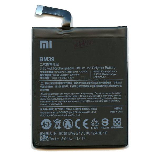 Аккумулятор Xiaomi Mi6 BM39