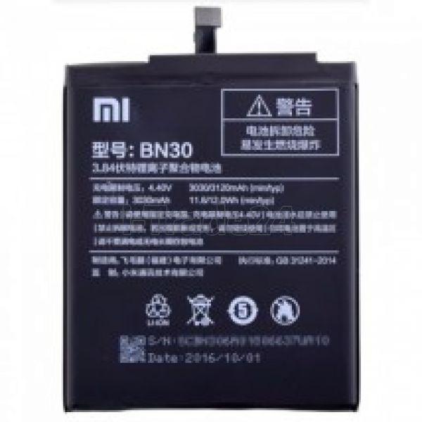 Аккумулятор Xiaomi RedMi 4A BN30