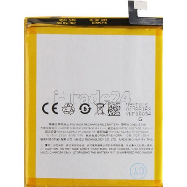 Аккумулятор для Meizu M3 mini BT68