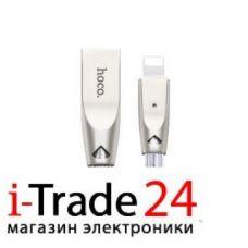 Дата-кабель Hoco U9 Zinc Alloy для iPhone 5/5C/5S/6/6S/7/8/X iPad