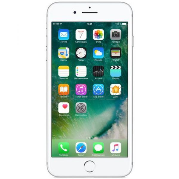 Apple iPhone 7 Plus 256Gb LTE (Silver/Серебристый)