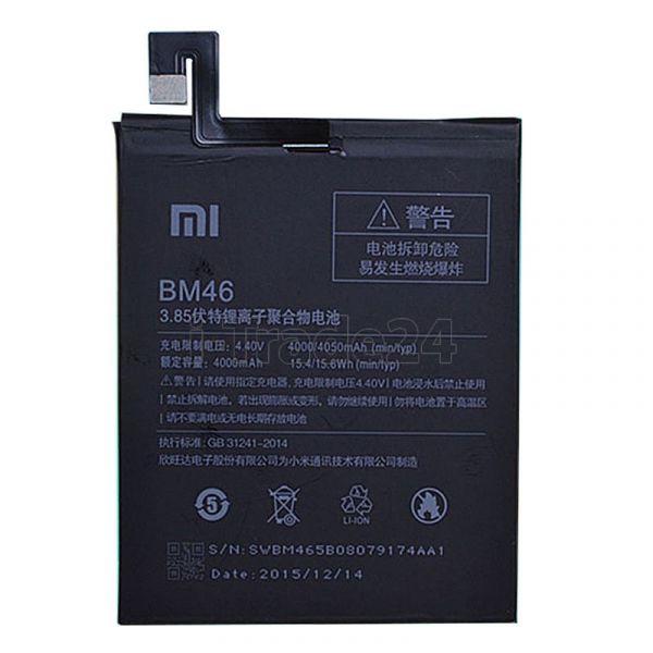 Аккумулятор Xiaomi RedMi Note 3 Pro BM46