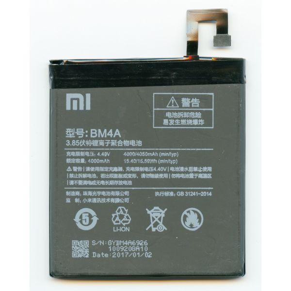 Аккумулятор Xiaomi RedMi Pro BM4A