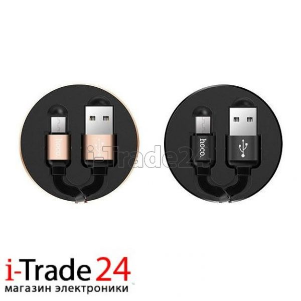 Кабель-рулетка Hoco U23 micro-USB