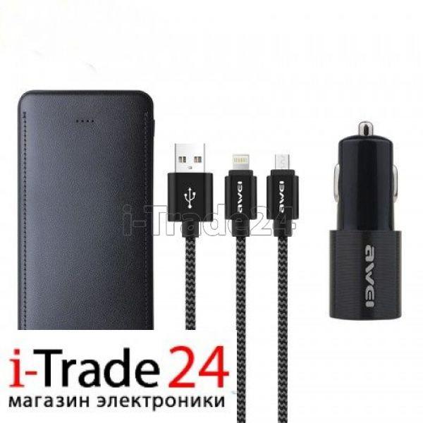 Комплект Awei X15 Power Bank+АЗУ+microUSB/Lighting