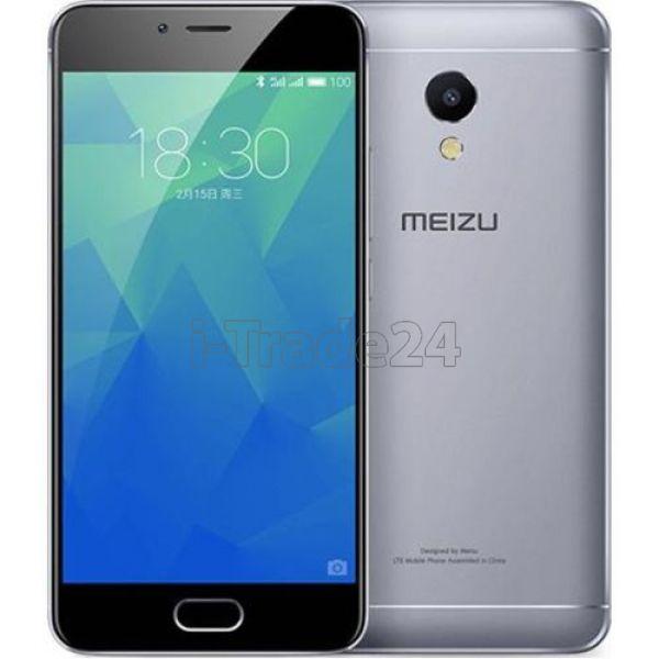 Meizu M5s 32Gb+3Gb Dual LTE (grey/темно-серый) EU Spec