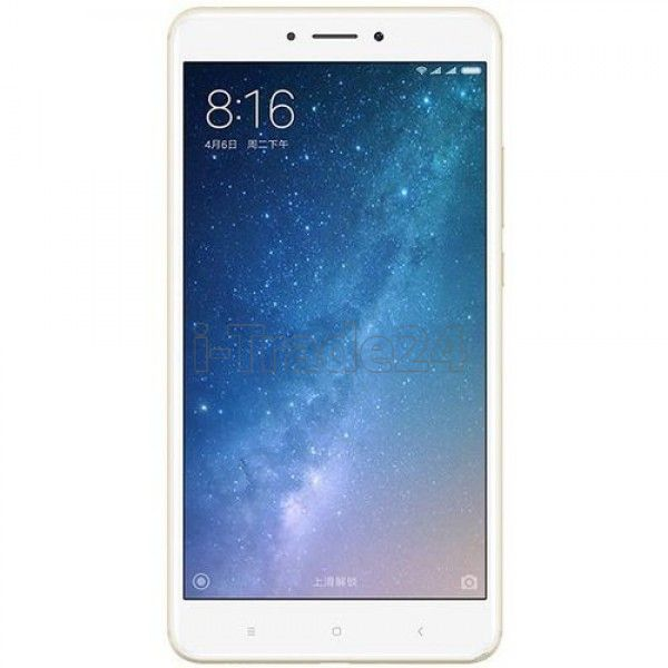 Xiaomi Mi Max 2 64Gb+4Gb Dual LTE (gold/золотой)