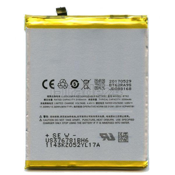 Аккумулятор для Meizu M3X BT62