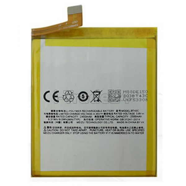 Аккумулятор для Meizu M2 mini BT43C