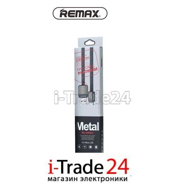 Дата-кабель Remax RC-0044m Micro USB