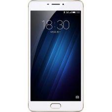Meizu M3 Max 64Gb+3Gb Dual LTE (gold/золотой)