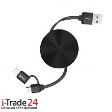 Кабель-рулетка Hoco U23 Micro USB+Lightning 2 в 1