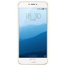 Meizu Pro 6s 64Gb 4G Dual LTE (Gold/золотой)