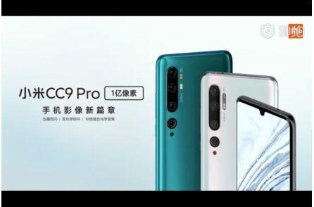 Xiaomi Mi Note 10 на фотографиях