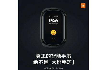 Xiaomi Mi Watch - первые умные