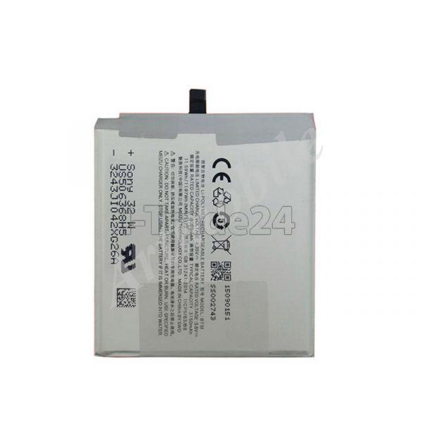 Аккумулятор для Meizu MX5 BT51