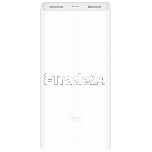 Xiaomi Mi Power Bank 20000mAH 2C (white/белый)
