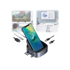 Док-станция для Type-C Baseus Mate Docking Type-C Mobile Phone Intelligent HUB Expanded Socket (high configuration) Deep Gray