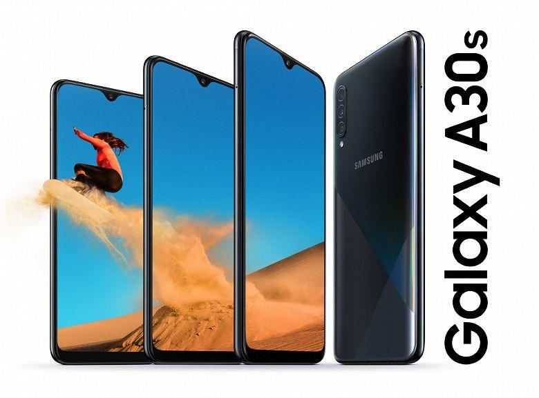 Samsung Galaxy A30s Купить в Москве