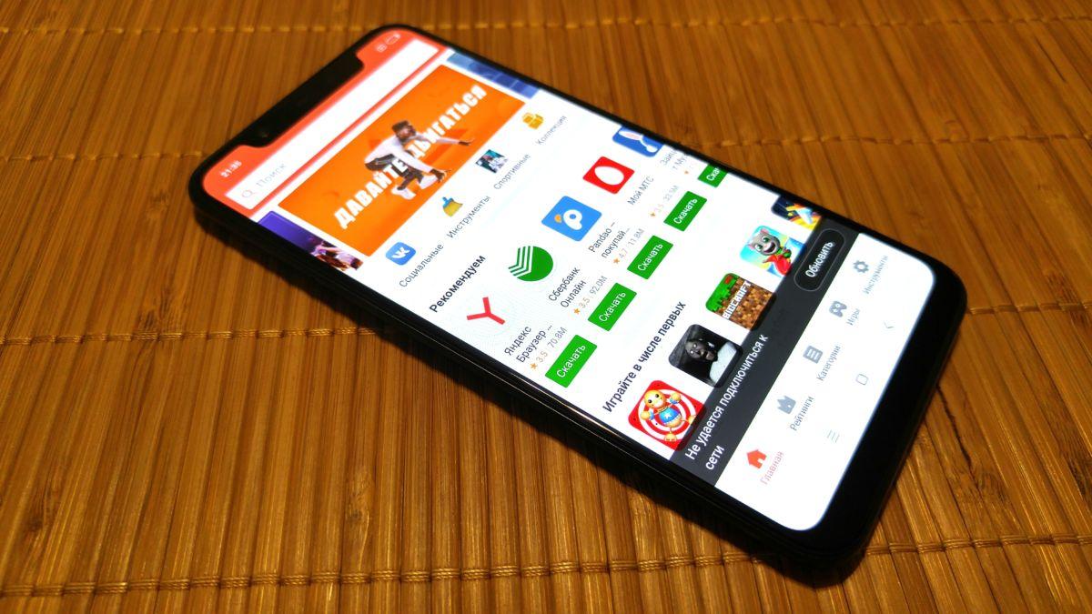 Xiaomi Mi8 обзор смартфона
